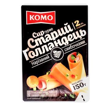 Сыр Комо Старый Голландец твердый нарезанный 45% 150г - купить, цены на МегаМаркет - фото 1