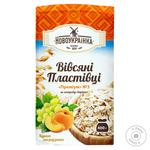Novoukrayinka Oatmeal Flakes Dried Apricots and Raisins №3 400g - buy, prices for Furshet - image 1