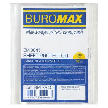 File Buromax for documents 100pcs Ukraine
