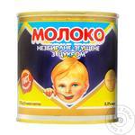Молоко згущене Первомайський МКК незбиране з цукром 8.5% 370г - купити, ціни на Novus - фото 1