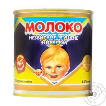 Молоко сгущенное Первомайский МКК цельное с сахаром 8.5% 370г - купить, цены на Novus - фото 1