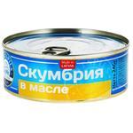 Ventspils In Oil Fish Atlantic Mackerel
