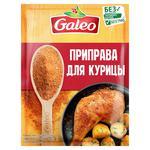 Galeo Seasoning for Chicken 20g