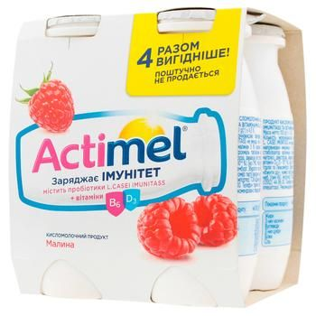 Danone Actimel Yogurt Raspberry 4*100g