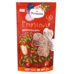 Kohana Chocolate Granola 300g