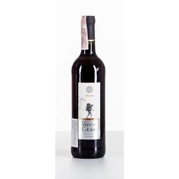 Вино Vigneron Catalan Rouge Cotes Catalane красное сухое 13% 0,75л