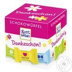 Набор шоколадных конфет Ritter Sport Schokowürfel Cпасибо! ассорти 176г