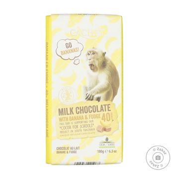 Chocolate milky Cachet caramel bars 40% 180g - buy, prices for Novus - image 1