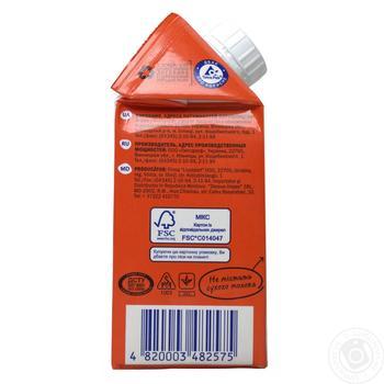 Молоко На здоровье детское ультрапастеризованное 3,2% 500г - купить, цены на Восторг - фото 3