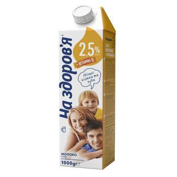 Молоко На здоровье ультрапастеризованное витаминизированное 2.5% 1кг - купить, цены на Фуршет - фото 1
