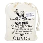 Olivos Goat Milk Olive Oil Soap 150g