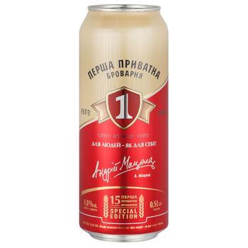 Persha privatna brovarnya Draft beer 4,8% 0,5l - buy, prices for CityMarket - photo 1