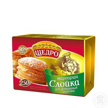 Маргарин Щедро Слойка для домашньої випічки 80% 250г