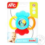 Игрушка Simba World of Toys Активное погремушку 13см