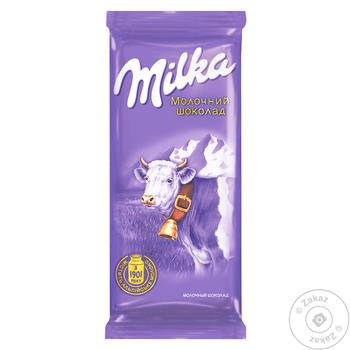 Milka Milk Chicolate 90g
