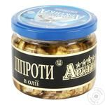 Sprats Arktika in oil 250g