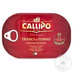 Тунець в оливковій олії CALLIPO 320г x6