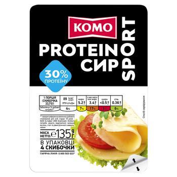 Сыр Комо Спорт 30% протеина твердый нарезка 135г - купить, цены на Фуршет - фото 1