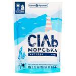 TsvetAromat Sea Food White Salt 200g
