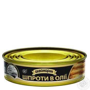 Шпроты Аквамарин в масле 150г - купить, цены на Фуршет - фото 6