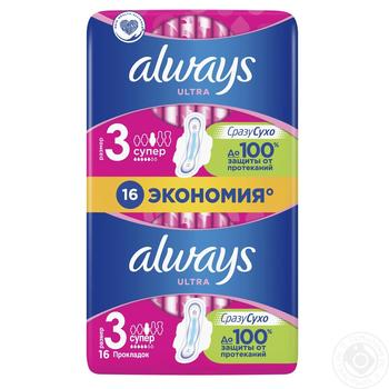 Прокладки Always Ultra Super Duo 16шт - купить, цены на Varus - фото 3