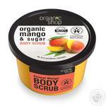 Скраб для тіла Organic Shop Кенійський манго 250мл