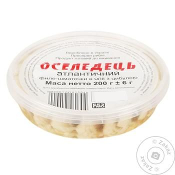 Fish herring with onion preserves 200g - buy, prices for Tavria V - image 1
