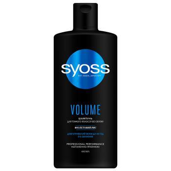 Шампунь Syoss Volume з Фіолетовим Рисом для тонкого волосся без об'єму 440мл - купити, ціни на ЕКО Маркет - фото 1