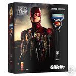 Н-р Gillette Fusion PrGlFlex брит+2к+гел д/бHydr75 шт