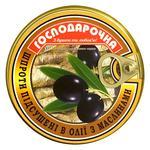 Шпроти Господарочка підсушені з маслинами в олії 150г
