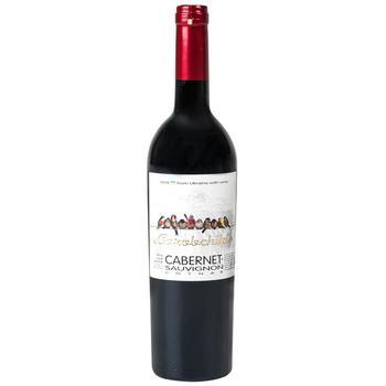 Вино Cotnar Gorobchiki Каберне-Совіньон червоне сухе 0.75л