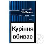 Цигарки Rothmans Nano Blue - купити, ціни на Восторг - фото 5