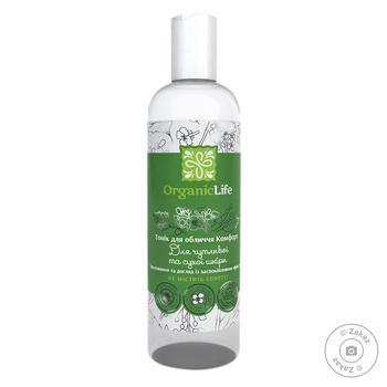 Тоник Organic Life Комфорт для чувствительной и сухой кожи лица 200мл