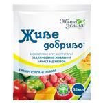 Zhyva Zemlya Fertilizer Lives Biocomplex-BTU With Microorganisms 35ml