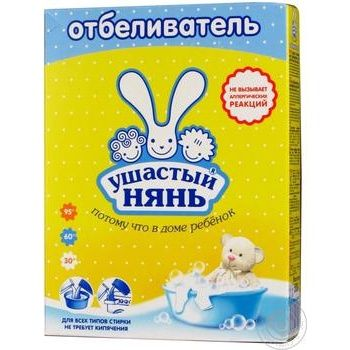 Ushastyy Nyan' Bleach for children's underwear for all types of laundry 500g - buy, prices for Novus - image 1