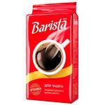Кофе молотый Barista MIO Для чашки 250г