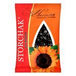Насіння соняшника Storchak Premium смажене 150г