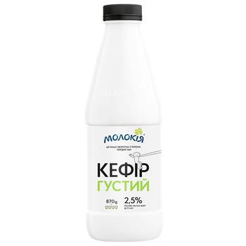 Molokia Thick Kefir 2,5% 870g