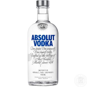 Водка Absolut 40% 0,7л