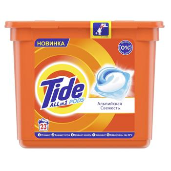Tide Pods 3 In 1 Alpine Fresh Washing Capsules 23pcs 24,8g - buy, prices for Auchan - photo 1