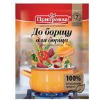 Приправа Pripravka для борщу 30г