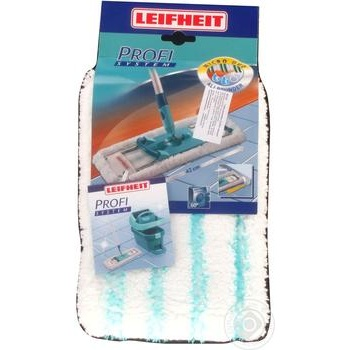 Sponge Leifheit for cleaning