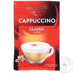 Напиток кофейный Mokate Gold Капучино классик 12.5г