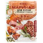 Маринад Впрок для курицы с чесноком и травами 30г