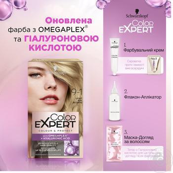 Крем-краска для волос Color Expert 1-0 Глубокий Черный с гиалуроновой кислотой 142,5мл - купить, цены на Фуршет - фото 3