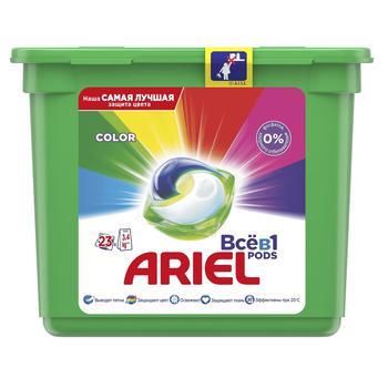 Капсули для прання Ariel Pods Все-в-1 Color 23шт