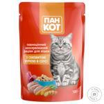 Консервированный рацион для кошек Пан Кот с сочной курицей в соусе 100г