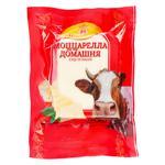 Novgorod-Siversky Homemade Mozzarella Cheese 45% 155g