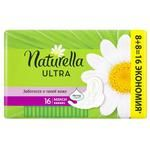 Pads Naturella Ultra Camomile Maxi 16pcs