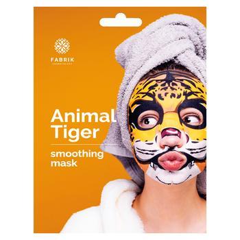 Маска для обличчяFabrik Cosmetology Animal Tiger Зволожувальна з принтом біоцелюлозна 34г